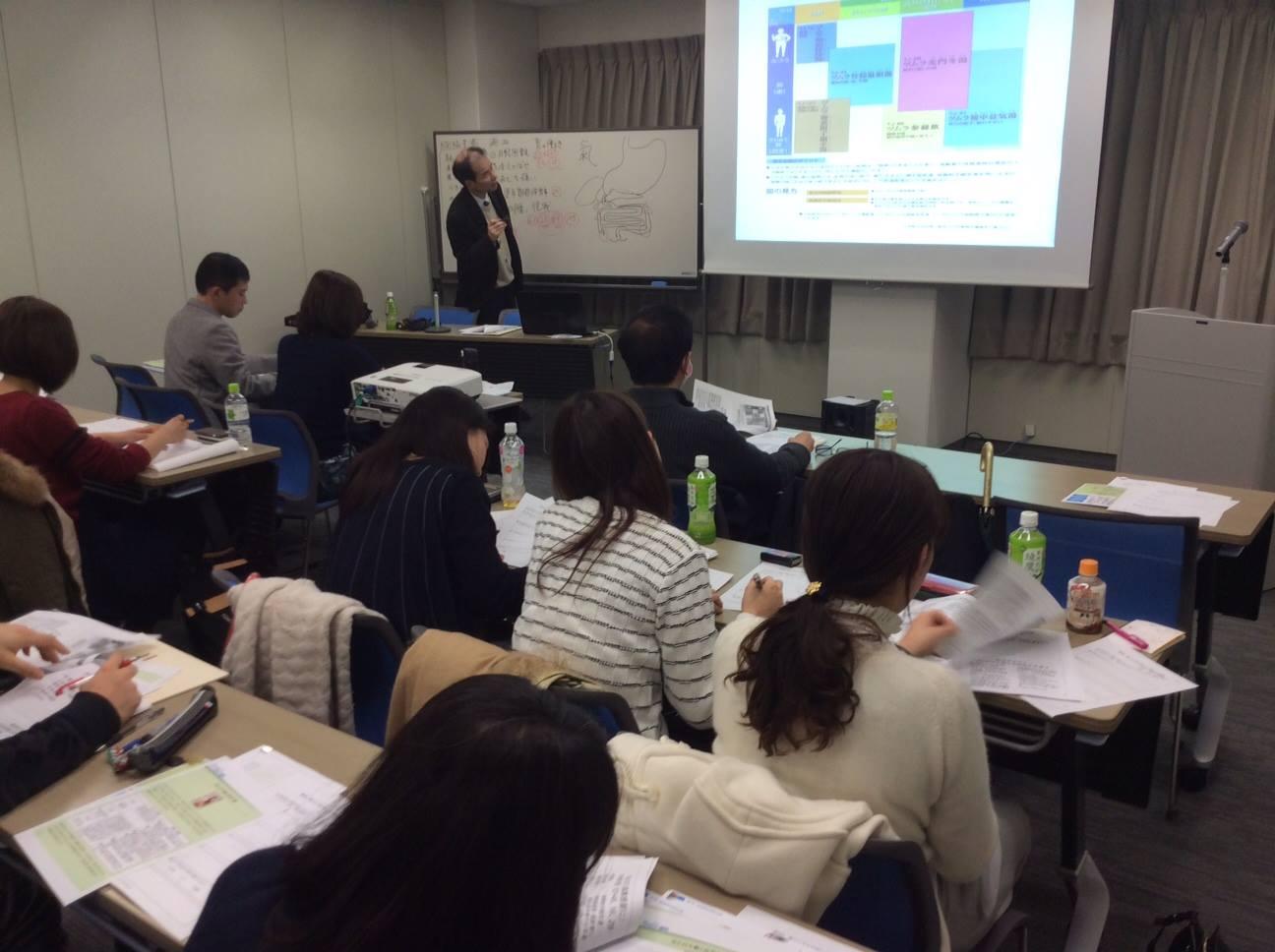 2015年3月1日 日経ヘルス&ツムラ漢方入門講座