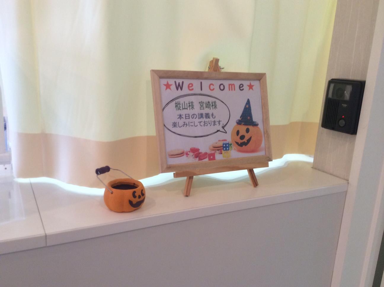 2014年10月25日 定岡歯科医院コース第3弾