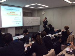 2014年12月7日 ツムラ共催漢方入門講座
