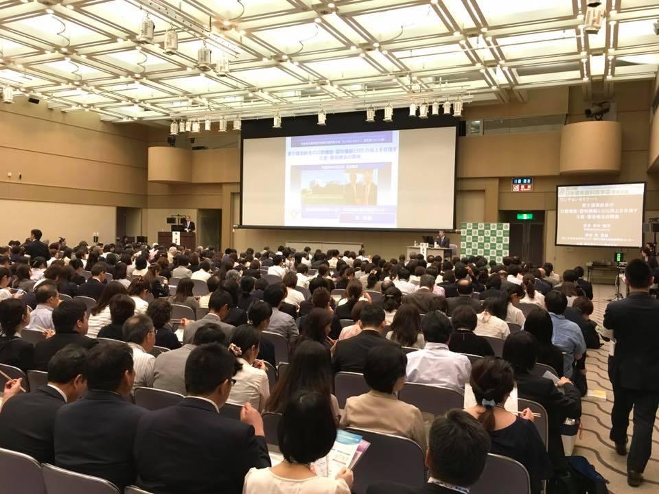 2017年6月15日 日本老年歯科医学会