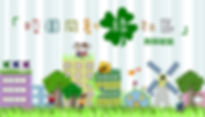 Campus Beautification & Greening Program