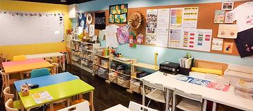 好童伴發展導向及教育中心