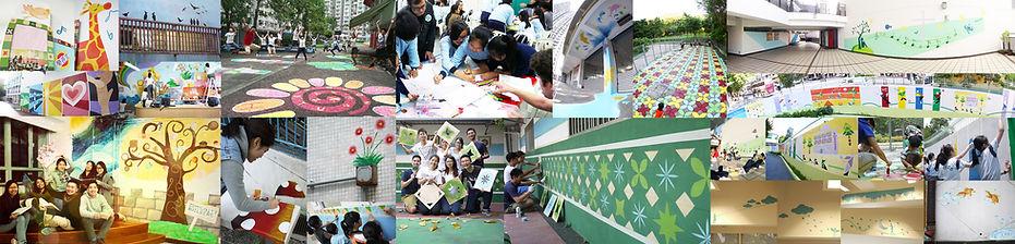 Community Builders 匯藝社區營造