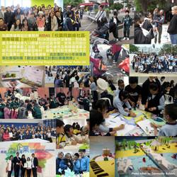 #社區藝術 #校園藝術 #壁畫創作 #社群參與 #社區營造 #體驗學習