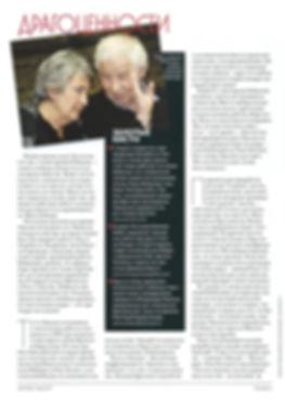 Vogue-Russia-March-2011-2.jpg