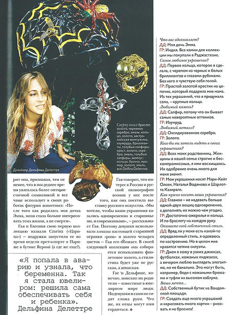 Vogue-Russia-Feb-2008-2.jpg