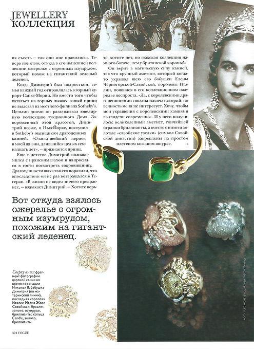Vogue-Russia-UA-2008-2.jpg