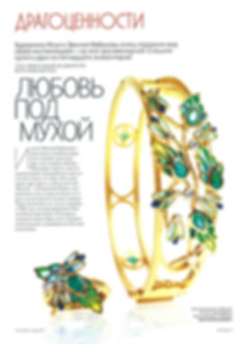 Vogue-Russia-March-2011-1.jpg