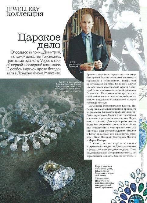 Vogue-Russia-UA-2008-1.jpg