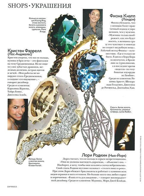 Vogue-Russia-Apr-2008-2.jpg