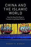 china-and-the-islamic-world-198x300.jpg