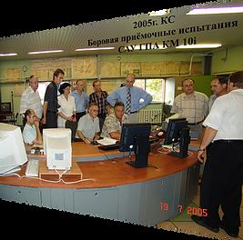 2005 Приймальні випробування САУ ГПА КМ 10и