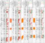 4. Корелляционный разрез.jpg