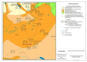 Гідрогеологічна карта району робіт