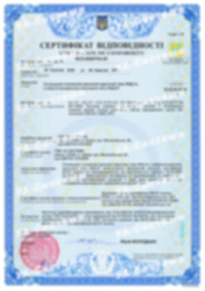 Сертификат соответствия САПС ПАРУС - ИАД
