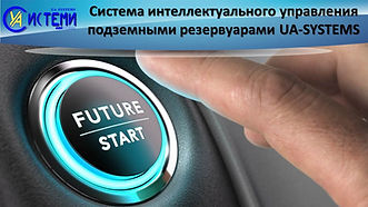 """Презентация """"Интелектуальное управление месторождением нефти и газа"""