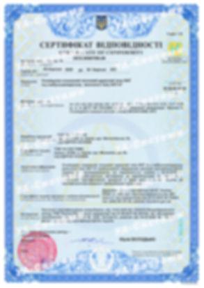 Сертификат соответствия САПС ПАРУС - ИАТ