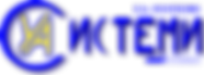 LOGO UA-SYSTEMS_100818.png
