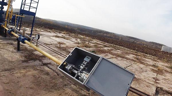 Змонтований РГ-ОНТ DN 80, PN 400
