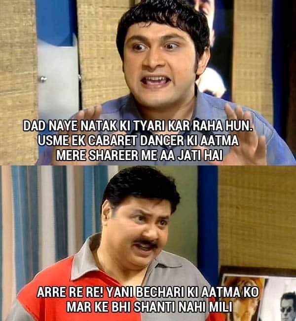 sarabhai vs sarabhai meme
