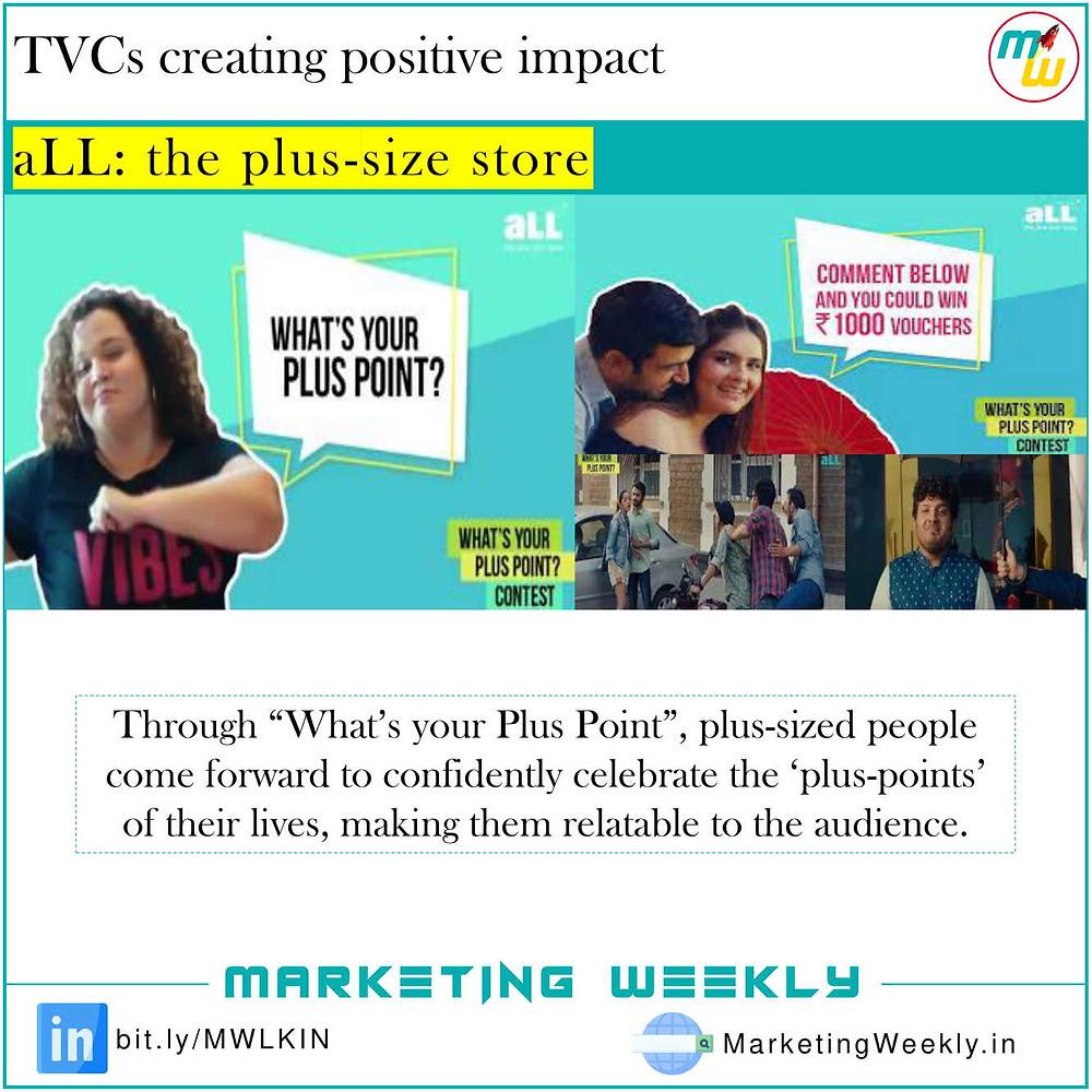 TVCs creating positive impact