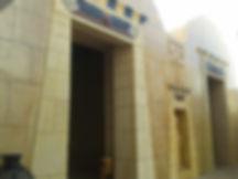meditation chapels