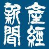 info_sankei_shimbun.jpg