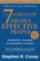 العادات السبع للناس الأكثر فعالية