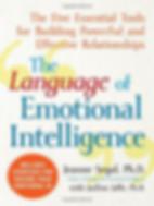 لغة الذكاء العاطفي