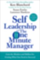 القيادة الذاتية - مدير الدقيقة الواحدة