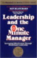 القيادة - مدير الدقيقة الواحدة