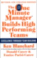 بناء فرق عالية الأداء - مدير الدقيقة الواحدة