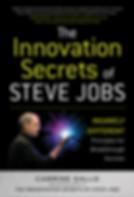 أسرار ستيف جوبز في الإبداع