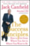 مبادئ النجاح