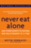 لا تأكل بمفردك