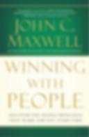 الفوز مع الناس