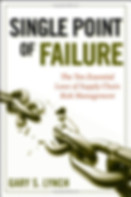 أخطر نقاط الفشل