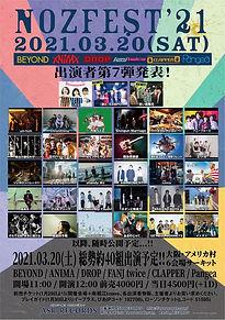 IMG_9252.JPG.jpg