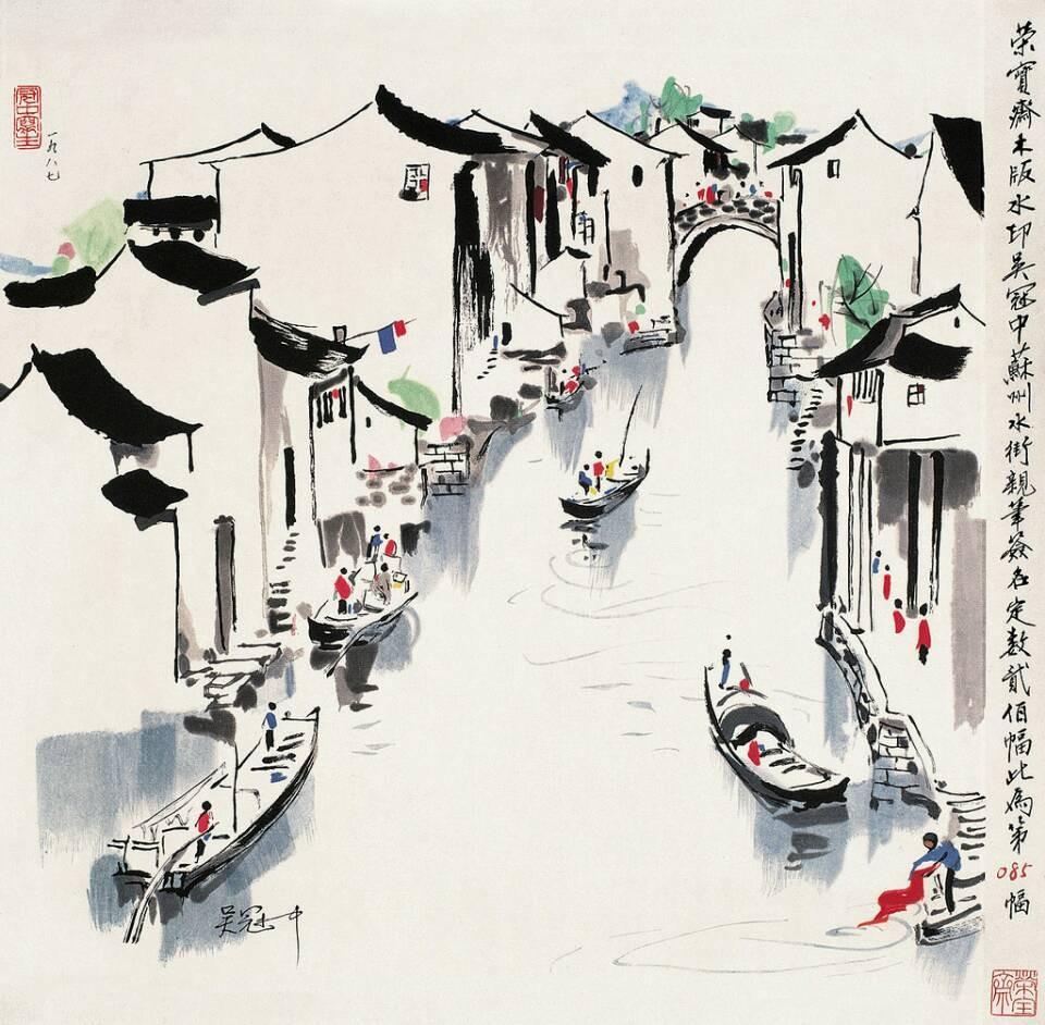 Wu Guanzhong - Artista chino