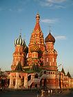 Curso ruso montevideo, aprender ruso montevideo