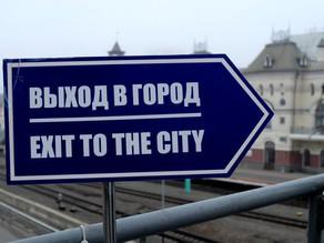 Rusia (Crónica de viaje - volumen 1)