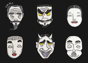 Las máscaras del Folcloré Japonés y su importancia.