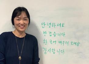 Nuestra profesora de Coreano:  Jungmin Lee