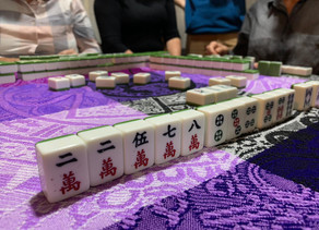 Instructivo Mahjong 麻将májiàng: Parte II