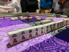 Instructivo Mahjong 麻将májiàng: Parte II