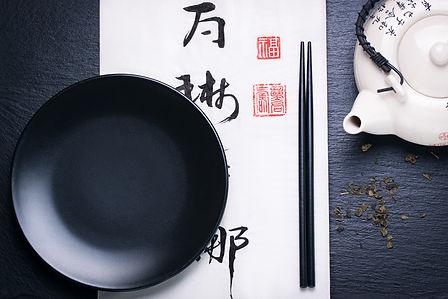 Taller de Gastrnomía China