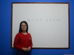 Nuestra profesora de Chino: Xuefang Jia