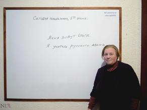 Nuestra profesora de Ruso: Olga