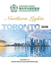 2018_Toronto_1.jpg