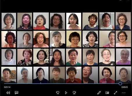 공지-Virtual Choir 접수마감